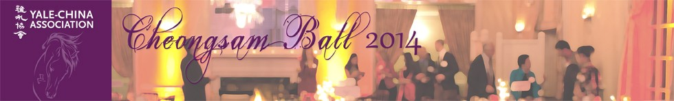 YaleChina39s Cheongsam Ball 2014